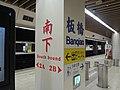 Platform 2 sign, TRA Banqiao Station 20181027.jpg