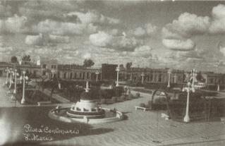 Plaza Centenario.png