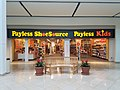 Plymouth Meeting Mall - Payless ShoeSource.jpg