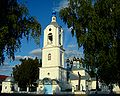 Pokrov cathedral 01 09 09.jpg
