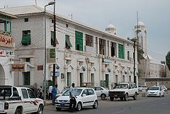 PortSudan Post Office.jpg