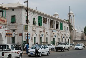 Economy of Sudan - The post office in Port Sudan.