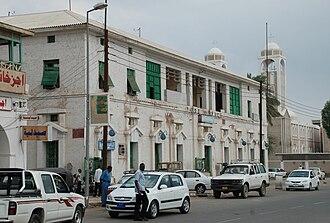 Economy of Sudan - The post office in Port Sudan.
