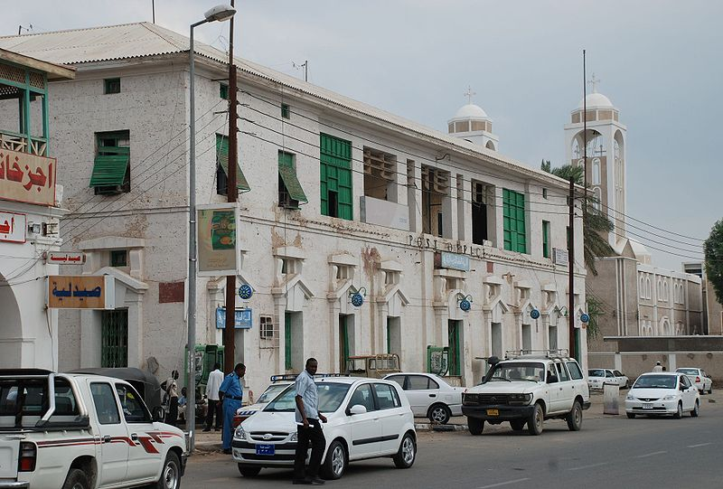File:PortSudan Post Office.jpg