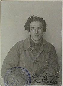 Portrait of Boris Korolev.jpg