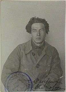 Boris Korolyov Russian sculptor
