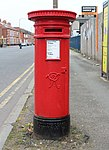 Post box at Alvanley Place, Claughton.jpg