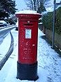 Postbox, Corringham Road NW11 - geograph.org.uk - 1624764.jpg