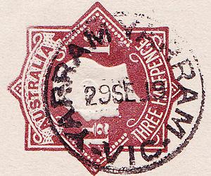 Yarram, Victoria - Image: Postmark Yarram Yarram