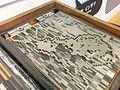 Printing plate, 東京デザイン展 2.jpg