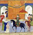 Prise de Nîshâbûr (1294).jpeg