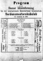Program for VM på skøyter 1895 i Hamar (0401-00439).jpg