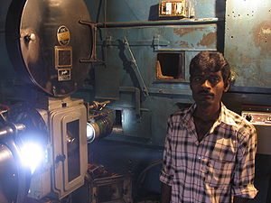 Projectionist in Bangalore.jpg