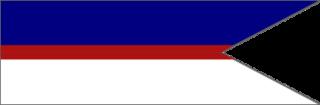 16th Greater Poland Uhlan Regiment