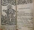 Prva stran Kratke summe velikoga katekizmussa (1804).JPG