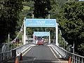 Puente El Jobo El Salvador.jpg