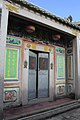 Puning, Jieyang, Guangdong, China - panoramio (101).jpg