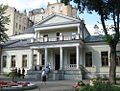 Pushkin museum - Museion Educational Centre buildnig 01 by shakko.jpg