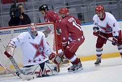 Putin Sochi ice hockey 4 jan 2014 - 11.jpg