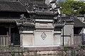 Qin's Ancestral Temple, 2019-04-07 05.jpg