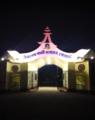 Queen's Arts & Cultural Complex – Golaghat.png