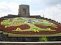 Queenston Floral Clock, 2010 B.jpg