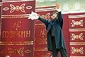 RIAN archive 891318 Alexander Pushkin's 200th birth anniversary.jpg