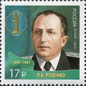 Roman Rudenko - Rudenko on a 2015 Russian stamp