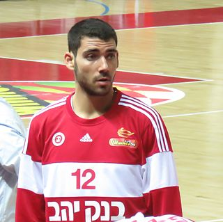 Israelis basketball player (1994-)