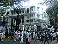 Rajgruha - the house of Dr. Babasaheb Ambedkar at Mumbai. 03.jpg