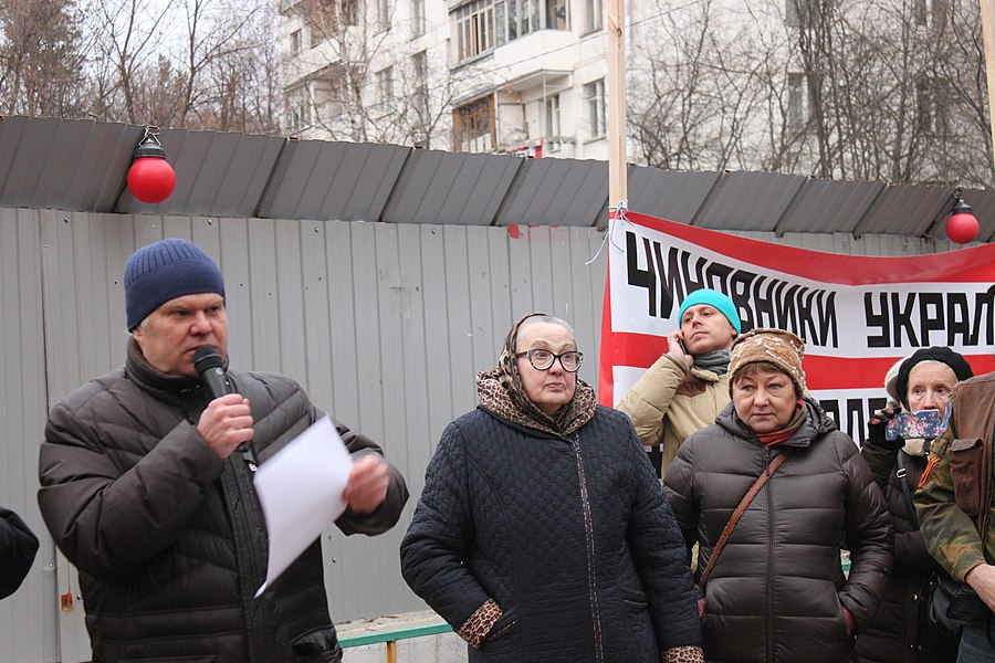 Rally for the termination of construction and restoration of the square (2018;11;17) 87.jpg