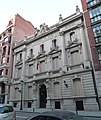 Real Academia Nacional de Medicina (España) 02.jpg