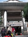Rear Station of TRA Shulin Station 20100104b.jpg
