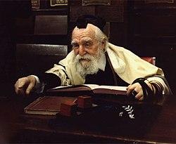 הרב משה פיינשטיין