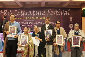 SAARC Literary Award - Group photo of SAARC Literary Award 2015 recipients
