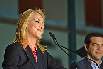 Rena Dourou - Rena Dourou with Alexis Tsipras May 25, 2015