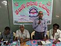 Rentala speaking in Telugu Sahithi Samakhya.jpg