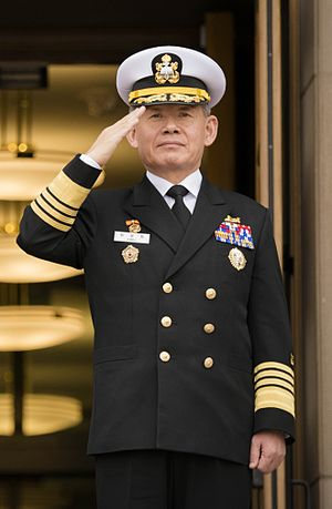 Republic of Korea Navy Adm. Choi Yoon Hee.jpg
