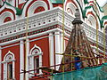 Restoration Work - Historic Center - Moscow - Russia.JPG
