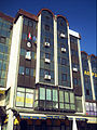 Retail Building Bitola 8.JPG