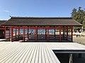 Right Gakubo Hall of Itsukushima Shrine.jpg