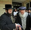 Rishon LeZion Shlomo Amar with Yosef Yehudah Sherman.JPG