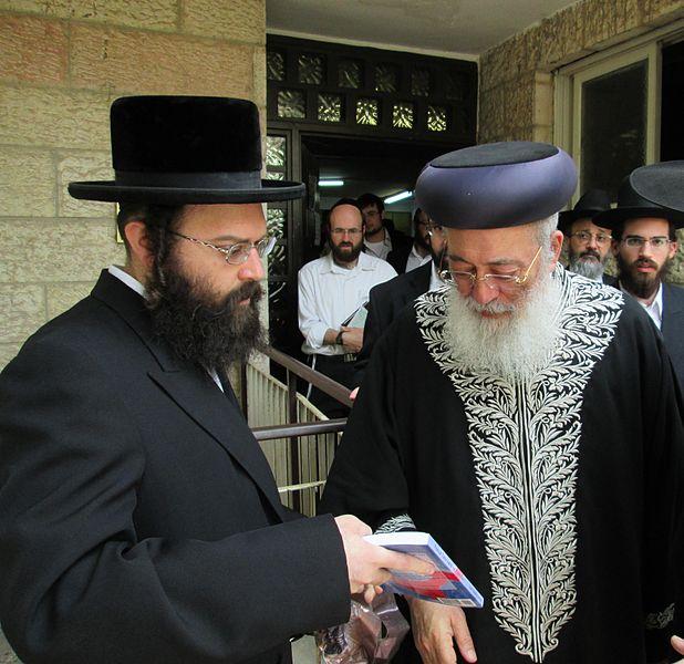 Главный сефардский раввин Иерусалима заявил, что геи не могут быть религиозными евреями