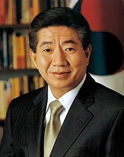 Roh Moo-hyun presidential portrait.jpg