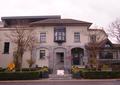 Rosehill House, Kilkenny.png