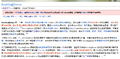 Rosetta@home at zhwp screenshot.png