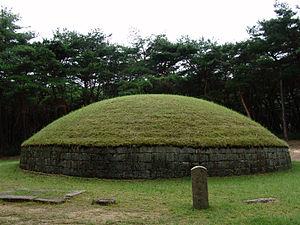 Heongang of Silla - Image: Royal tomb of King Heongang