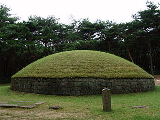 Heongang of Silla - Image: Royal tomb of King Heongang