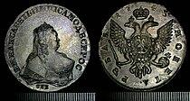 Rubl 1745.jpg