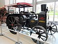 Rumely Model Y Oil Pull Tractor - Indiana State Museum - DSC00444.JPG